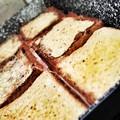 tojás, kenyér, sonka