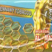 Vízipipa - dohányteszt 22: Bzzzz...