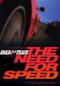 eddigi_videok_the_need_for_speed.jpg