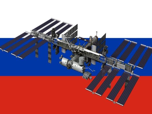 Orosz űrállomás fejlemények.