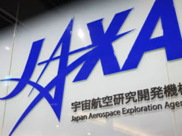 Japán rekord összegű űr-költségvetése