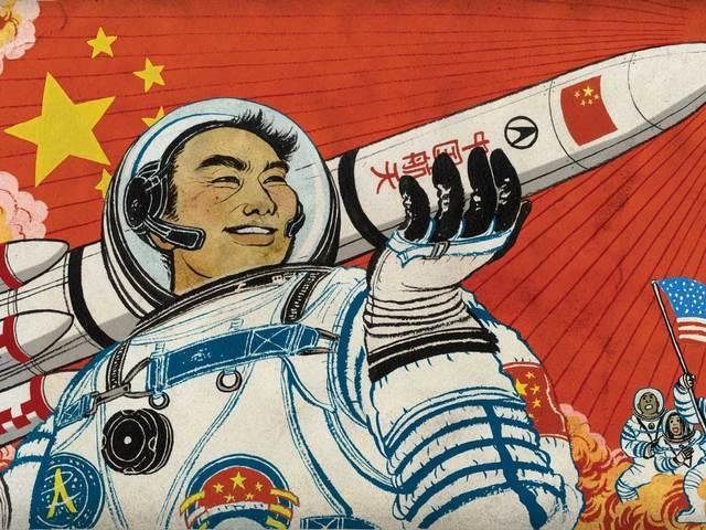 Kínai űrkutatás témájú propaganda poszterek