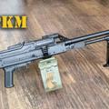 A&K PKM