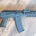 Cyma CM.040i – AK105 Tactical