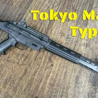 Tokyo Marui Type89