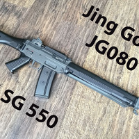 Jing Gong JG080 - SIG SG 550