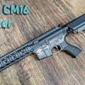G&G CM16 Raider - M130 verzió
