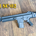 Boyi SC-02