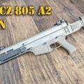 ASG CZ 805 BREN A2