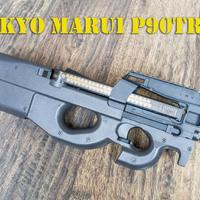 Tokyo Marui P90TR