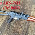 Cyma CM.045A – AKS-74U