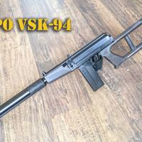 NPO VSK-94