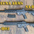 Specna Arms SA-H03 & SA-H05