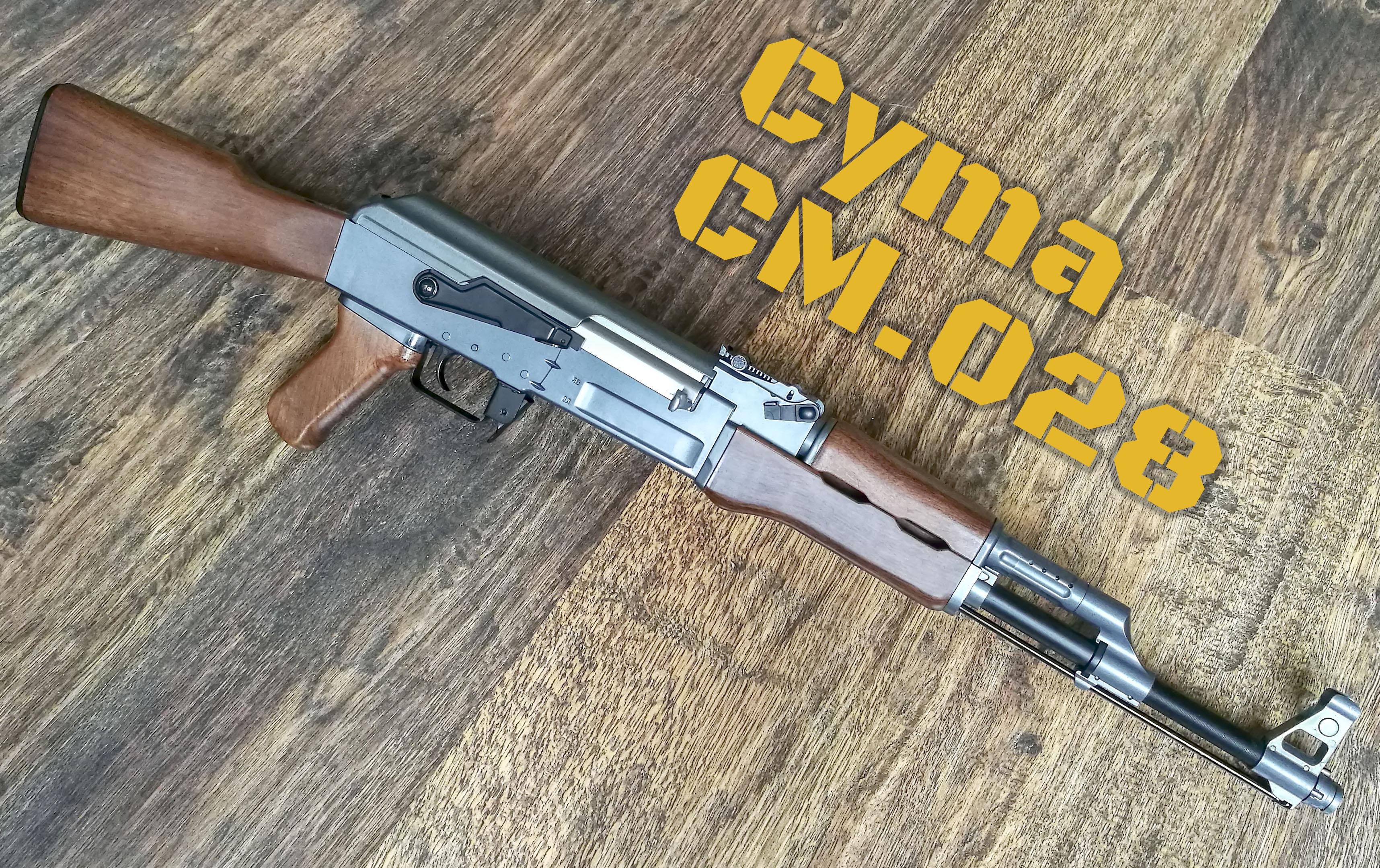 cm028_0.jpg