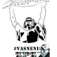 ZPZ - Vasnéni (Szerzői kiadás, 2019)