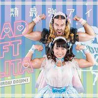 #japán: Itt az újabb japán metal-izé, a Deadlift Lolita