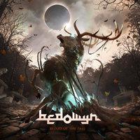 Hallgasd meg a Bedowyn bemutatkozó lemezét