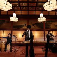 Nézd meg néhány rock klasszikus tradicionális japán hangszerekre való átiratát!
