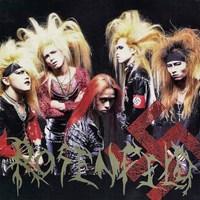 Haj ügyben rettentő döbbenet - A japán thrash metálnak mégis kijár a tisztelet