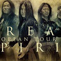 DreamSpirit: kínai zenekar is játszik a pénteki Folk Metal Night-on