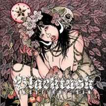 Black Tusk - Taste The Sin album cover