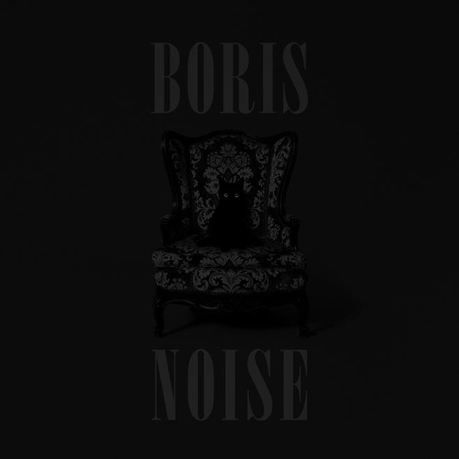 Boris Noise.jpg