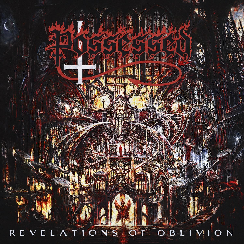 revelation_of_oblivion.jpg