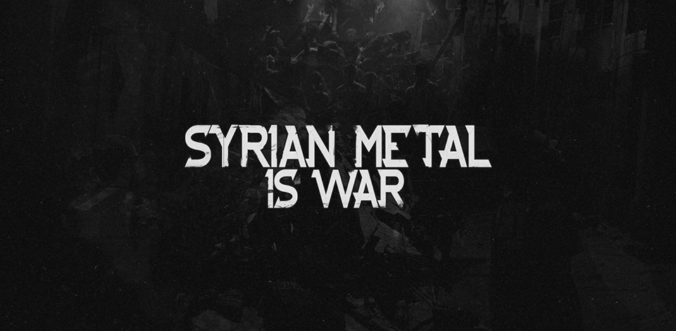 syrianmetaliswar.jpg