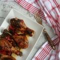 Sült paprikás csirkecombok