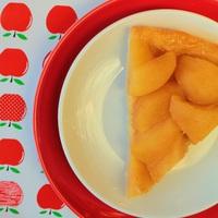 Almás piték csatája - a sós karamellás fordított