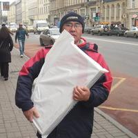 Szentpétervár, 2010. november 12.