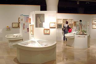 Magyar Természettudományi Múzeum: Hatlábúak birodalma rovarkiállítás 13. kép