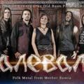 DÜRER KERT - Négy nemzet, nordikus folk metal koncertek