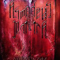 ASMODEUS MANTRA - Prologue To The Plague (2019)