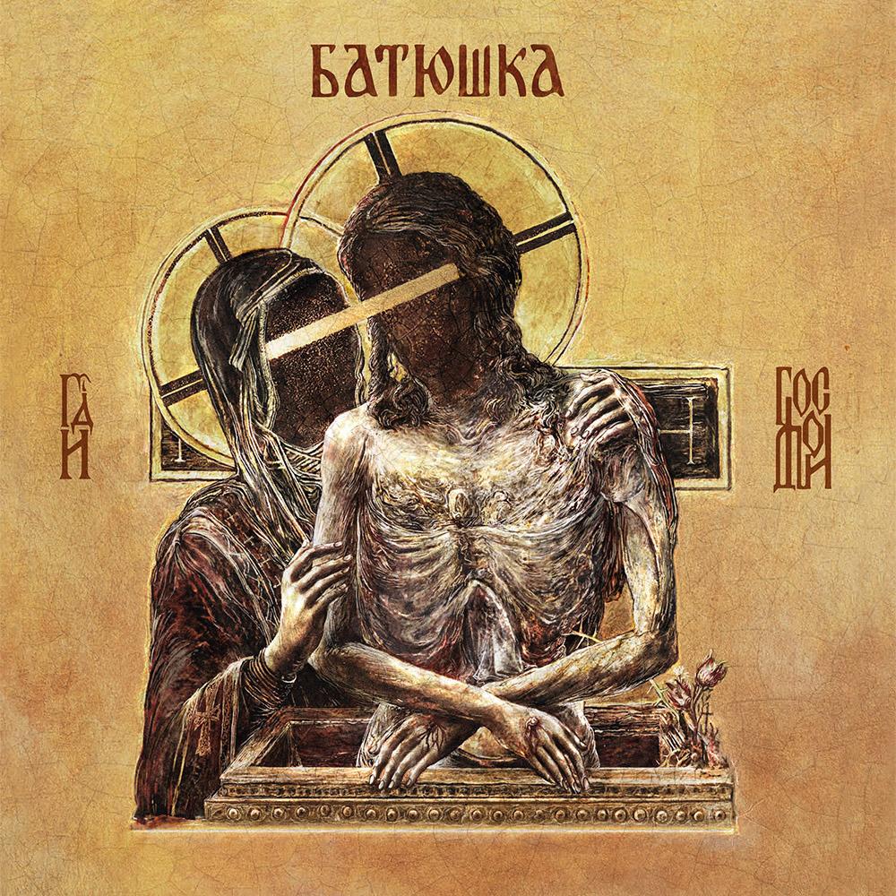 batushka-hospodi_web.jpg