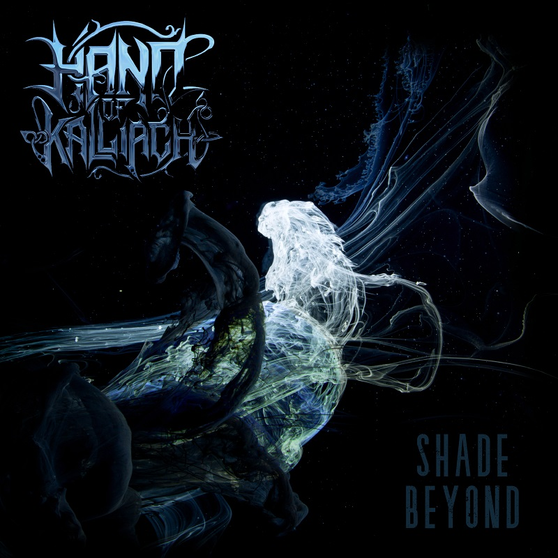 shade_beyond_ep_front_cover.jpg