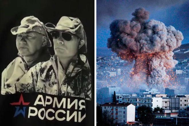 Putyin szíriai bombázását támogató pólók lepték el a Kremltől néhány perc  sétányira lévő egyik ruhabolt polcait. ... b42d3abf0e
