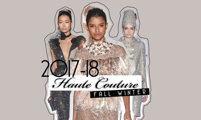 2017_fall_winter_haute_couture.png