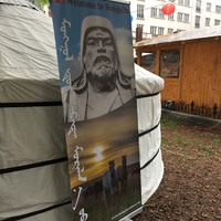 Mongol napok a Vörösmarty téren