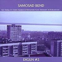 Samosad Bend - Digun #2 [2007]