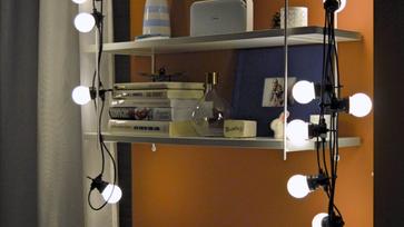 Új lámpa a dolgozósarokba