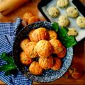 Így lett a friss medvehagymából juhtúrós pogácsa