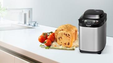 A sokoldalú kenyérsütő: tökéletes segítség a karácsonyi készülődésben