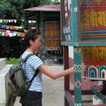 Tibeti imamalom
