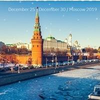 Közeledik - King Salman World Rapid and Blitz Chess Championship 2019-12- 26 - 30 - Moszkva, Oroszország