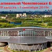 Végeredménnyel -  European Corporate Chess Championship 2019 - 2019-08-30 - 2019-09-01