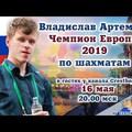 LIVE! - Sergei Shipov beszélget és snellezik az európabajnok Vlagyiszlav Mihajlovics Artyemjev-vel