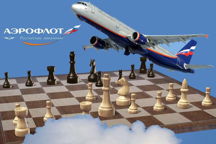 aeroflot_2019.jpeg