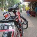 Hogyan adjunk el egy biciklit Vietnámban kevesebb, mint 1 óra alatt?
