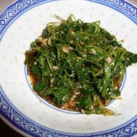 Különleges saláta a világvége utánra tyúkhúrból